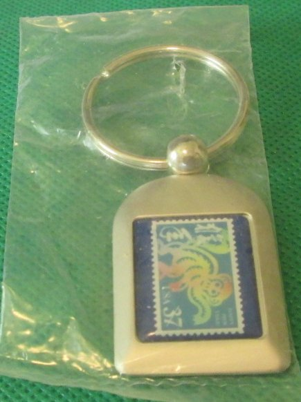 "Monkey stamp metal keyring key chain 2"", MIP"