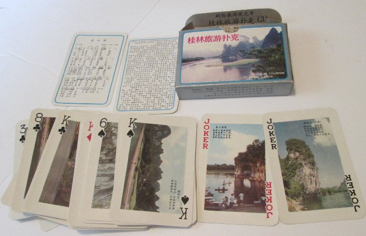 1 Deck Chinese scenic playing cards in box