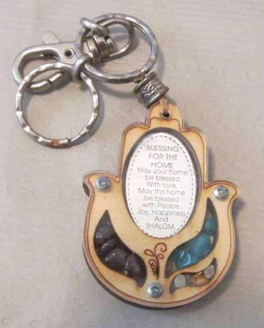 Religious Jewish BLESSING FOR THE HOME keyring key chain clip-on