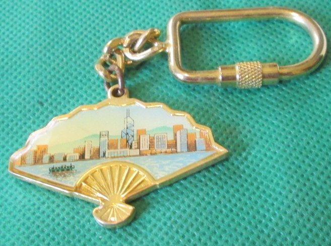 HONG KONG Fan Shape Skyline metal souvenir keyring key chain