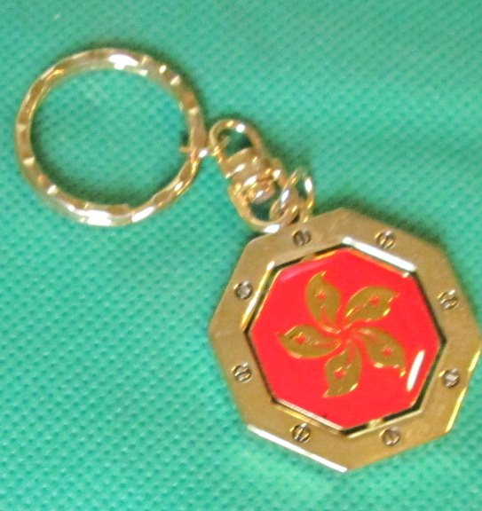 HONG KONG spinning center Souvenir keyring key chain keychain