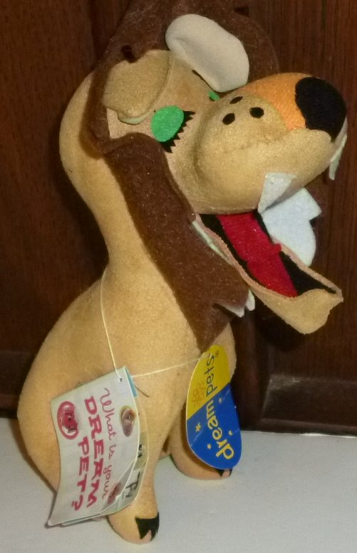 "DAKIN reproduction Dream Pets Plush LUDICROUS LION 6"", with tag"