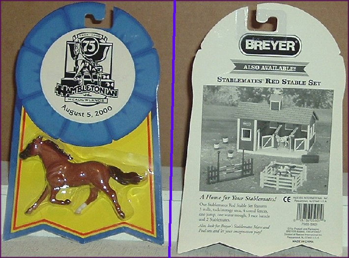 BREYERS Stablemate Pony Horse Racing Promo HAMBLETONIAN MOC